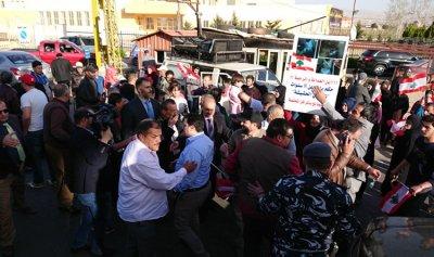 اعتصام في بريتال للمطالبة بإقرار قانون العفو