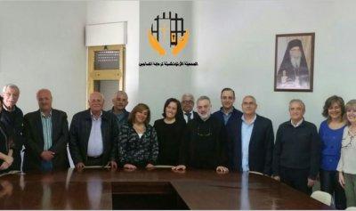 انتخاب هيئة إدارية جديدة للجمعية الأرثوذكسية لرعاية المساجين