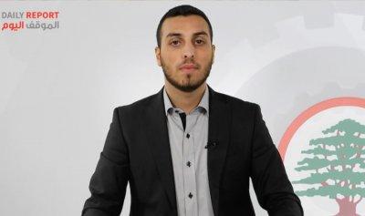 6 أيار إنتفاضة من أجل لبنان الإنسان (ريشار حرفوش)