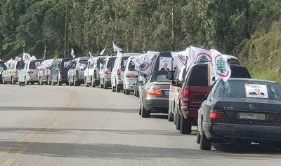 """""""المسيرة"""": إنتخب لبنان… صوِّت """"قوات"""""""