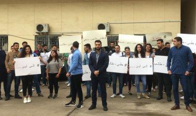 بالصور: إعتصام للهيئة الطالبية في كلية الحقوق للعودة عن إضراب الاستاذة