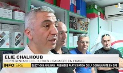 """منسّق """"القوات"""" في فرنسا يقوم جولة انتخابية في غوادلوب الفرنسية"""