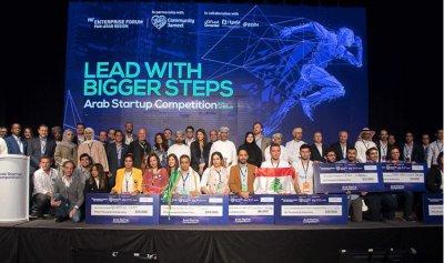 """فريقان لبنانيان يتوجان في نهائيات مسابقة منتدى """"MIT"""" للشركات العربية الناشئة في نسختها الحادية عشر"""