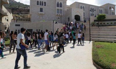 الجامعة اللبنانية الاميركية (LAU) تحصل على اكبر منحة اميركية في تاريخها