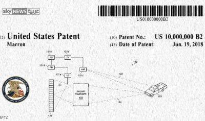 أميركا.. 10 ملايين براءة اختراع