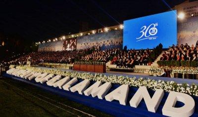 جامعة البلمند احتفلت بتخريج 1516 طالبًا وطالبة