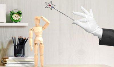 بالفيديو: علماء يبتكرون جهازًا لإخفاء الأجسام!