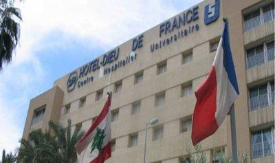 """إعتصام للجسم الطبي في """"اوتيل ديو"""" إستنكارًا للاعتداء على رئيس قسم الطوارئ"""