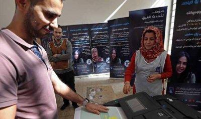 المصادقة على نتائج الانتخابات البرلمانية في العراق