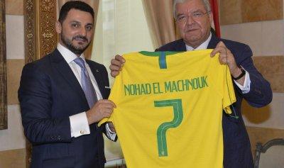 المشنوق يستقبل مستشارالرئيس البرازيلي تحضيرًا زيارة الرئيس ميشال تامر إلى لبنان