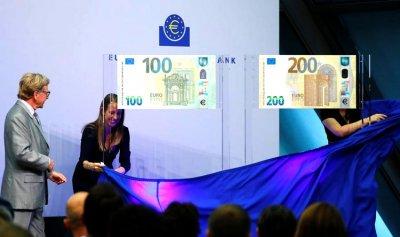 """""""اليورو"""" بحلة جديدة"""
