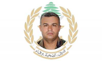 قيادة الجيش نعت الرقيب الشهيد قاسم محمد وهبي