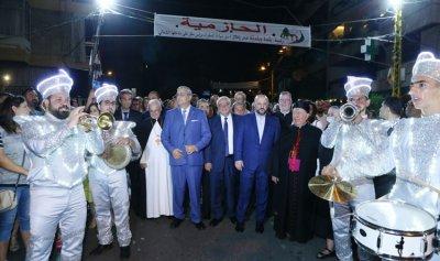 الحازميّة احتفلت بختام احتفالاتها في المئوية الأولى لبناء كنيسة مار تقلا