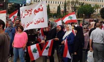 """رابطة المتفرغينفي اللبنانية: هناك """"فئة مغبونة"""""""