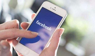 """مناكفات بين """"فيسبوك"""" و""""آيفون"""""""
