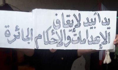 """معتقلو سجن حماة و""""الامعاء الخاوية""""… لا للإعدام"""