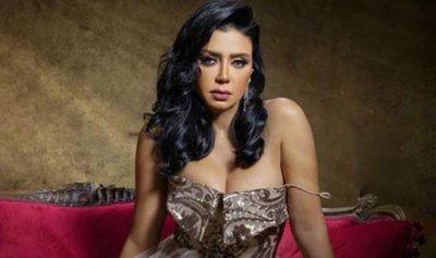 رانيا يوسف تخسر الملايين العشرة