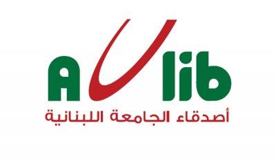 """""""أصدقاء الجامعة اللبنانية"""": ضرب الميثاقية في إنتخابات الجامعة اللبنانية"""