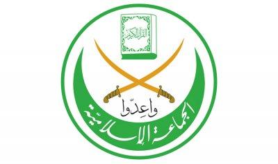 """""""الجماعة الإسلامية"""": إنسحاب من المعركة في الشمال وتحالف مع البزري في صيدا"""