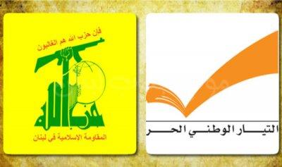 """""""حزب الله"""" و""""التيار"""" إتفقا على عدم الإختلاف بسبب """"جبيل – كسروان"""""""