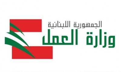 """وزارة العمل: لعدم تمييز مصابي """"التلاسيميا"""" و""""الهيموفيليا"""""""