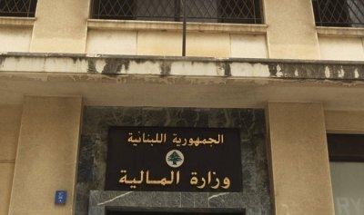 وزارة المال تعمم حول إفادة بالمعاش التقاعدي