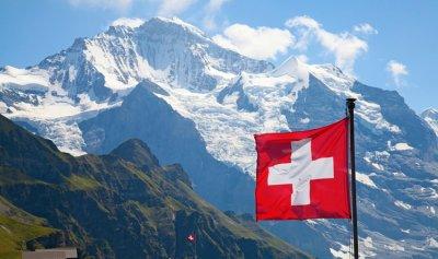 سويسرا أوقفت 4 اشخاص يشتبه في صلتهم بجماعات متطرفة