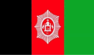 15 قتيلا واكثر من 40 جريحا في الهجوم على مجمع للشرطة في افغانستان