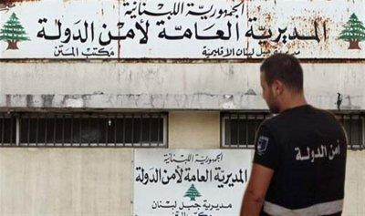 فار من الأراضي السورية انتحل صفة شخص آخر بقبضة أمن الدولة