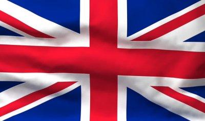 احتجاز رهائن في مجمع ترفيهي في وسط بريطانيا