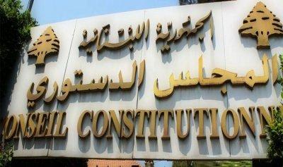 رئيس المجلس الدستوري ونائبه شاركا في دورة اتحاد المحاكم والمجالس الدستورية العربية