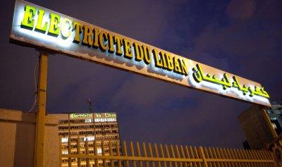 نقابة عمال ومستخدمي الكهرباء: للاضراب المفتوح بدءًا من الغد