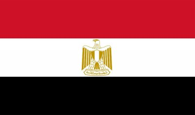 مصر أسفت لقرار الولايات المتحدة تخفيض المساعدات المخصصة لها