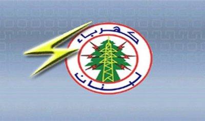 """""""كهرباء لبنان"""": عزل محوّل في محطة معمل الجية من أجل صيانته"""