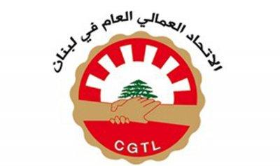 الإتحاد العمالي: اللبنانيون يرفضون سياسة الاستدانة من دون إصلاحات جوهرية