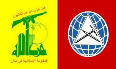 """اجتماع تنسيقي بين """"الاشتراكي"""" و""""حزب الله"""""""
