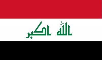 القوات العراقية تستعيد السيطرة على آخر البلدات في كركوك
