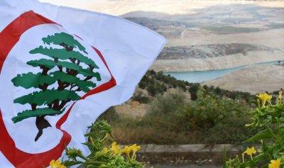 وحدها القوات اللبنانية
