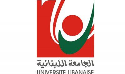 لجنة الأساتذة المتعاقدين في اللبنانية: لإنجاز ملف التفرغ في مهلة أقصاها 28 اذار
