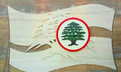 """""""القوات"""" – طرابلس: نقف بخشوع امام شهداء مسجدي التقوى والسلام"""