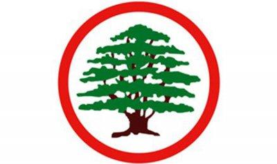 """افطار لـ""""القوات اللبنانية"""" في ملبورن وكلمات شددت على نبذ التطرف والارهاب"""
