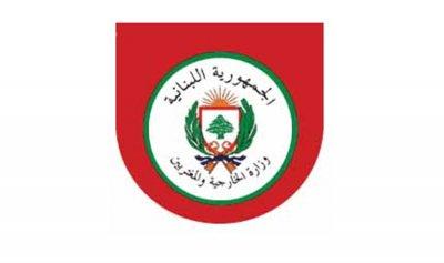 """""""الخارجية"""": ستنطلق يوم غد الجمعة عملية اقتراع اللبنانيين في الخارج وستشمل 6 دول عربية"""