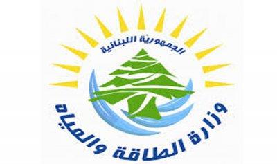 وزارة الطاقة تصدر تعرفة المولدات الكهربائية لشهر تموز