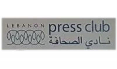 نادي الصحافة يتضامن مع غانم