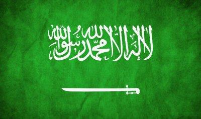 السعودية أعلنت إكتمال وصول الحجاج من الخارج
