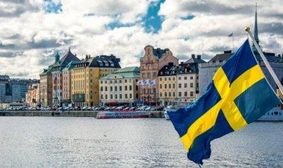 الإعدام للبناني بجريمة في السويد!