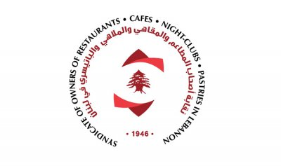 افتتاح مهرجان بيروت للمطاعم في مار مخايل في 29 الجاري