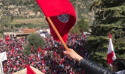 """""""الإشتراكي"""": على الفلسطينيين تجاوز الانقسام وتحقيق الوحدة"""