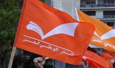 """""""الوطني الحر"""": الحريري يعمل وفق مبدأ """"أنا ولا أحد"""""""