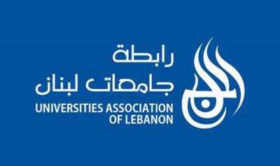 هيئة تنفيذية جديدة لرابطة جامعات لبنان